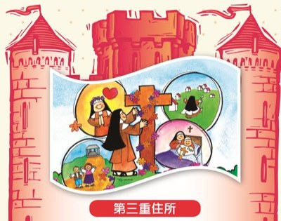 Castle Three