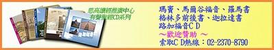 4CD-web90.jpg