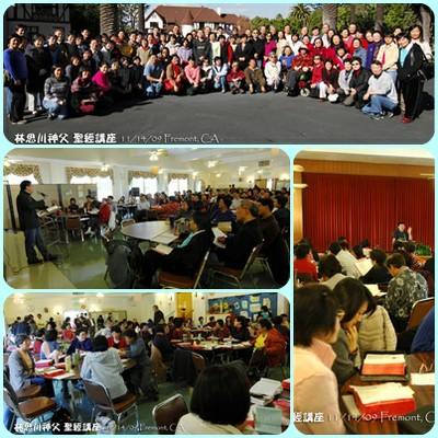 2009Fremont聖經講座