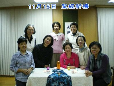 2010/11/18 聖經祈禱