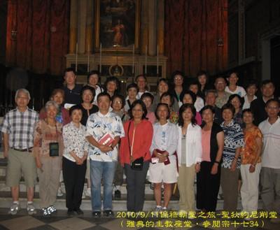 2010 保祿朝聖-2