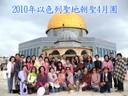 2010 四月團 團體照