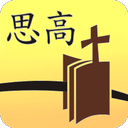 ccReadBible App Icon