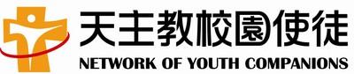 校園使徒Logo