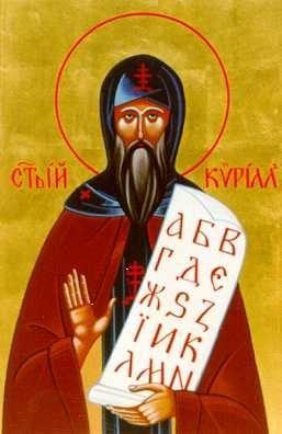 3月18日聖師、教父 濟利祿主教-1