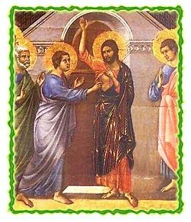7月3日 聖多默宗徒