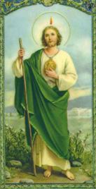 聖達德(St. Jude)